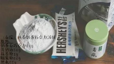 汤圆的做法 抹茶巧克力汤圆-的做法之中国美食节目