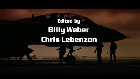 这部40年前的电影片头, 让全世界都知道美军的气势!