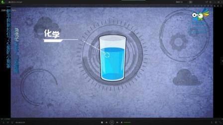 环保产品  水动画 饮水动画  饮水机产品