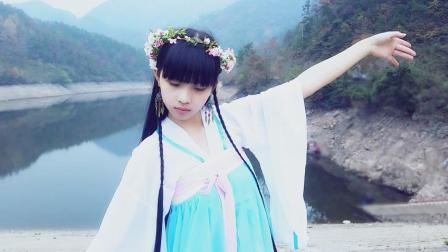 大爱中国风《蹁跹》很好听, 格子兮
