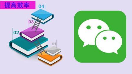 微信里文字转换语音功能很多人不懂! 学会了提高三倍以上学习效率
