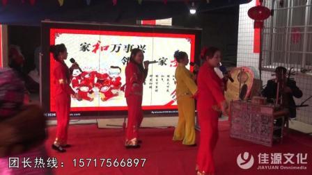 桃源说唱《四个小媳妇夸男人》桃源县辉煌曲艺团