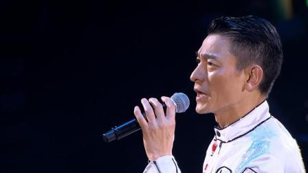 刘德华《中国人》震撼红馆跨年演唱会 让每一位中国人都热血沸腾