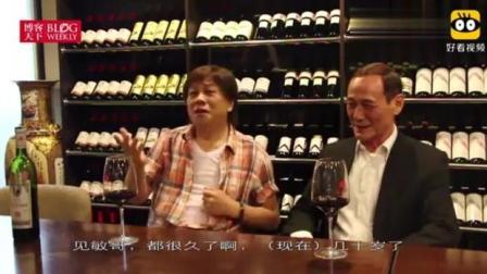 陈惠敏和梁小龙40多年得好友, 都是江湖元老级人物