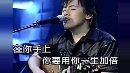 张宇的这首歌你听过吗? 结婚的时候播放这首歌, 真的太合适了!