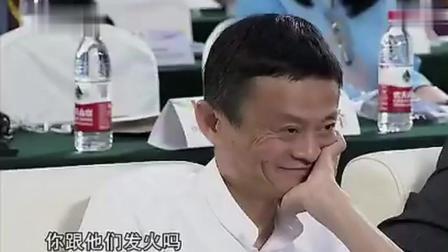 董明珠: 天天到我这挖人, 我当然要发火! 马云坐在台下的表情亮了