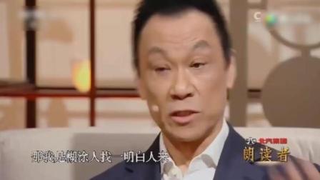 58岁杨丽萍身上一条大蜈蚣, 脖子部分更令人吃惊