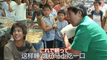 日本人关口知宏吃面包, 被大妈侃晕了, 中国连面包都有典故!