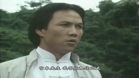 大侠霍元甲, 霍元甲大战日本浪人宫本, 密宗拳一出, 谁与争锋