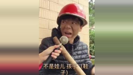 搞笑视频: 四川方言爆笑段子, 姨婆太逗了, 简直