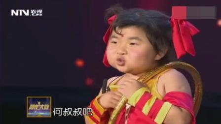 3岁小孩喊朱之文爷爷! 朱之文开心道: 到年纪了!
