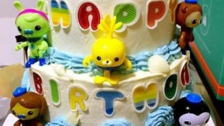 海底小纵队 小黄人的发型好可爱 生日蛋糕