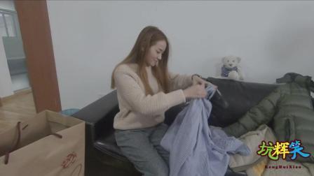 妻子帮丈夫洗衣服, 衣服口袋里发现了秘密!