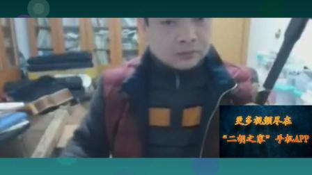 【二胡之家】二胡教程视频(103)马丹的二胡独奏为了谁二胡教学网站