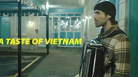2016多伦多国际电影节入围: 《越南之味》首映