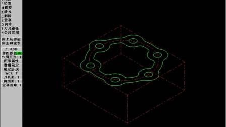 Mastercam2D铣削钻孔加工参数设置实例