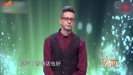 一个在中国成都待了十几年的美国人回国的时候居然被