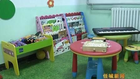 任城区全力服务妇女儿童发展共建和谐美好家园