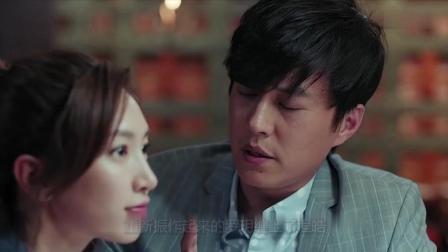 《恋爱先生》江疏影倒追靳东, 纵然有程洪斗这个神助攻, 还是输给了初恋顾瑶