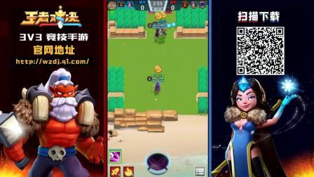 王者对决: 单手就可以玩的moba游戏, 3v3竞技, 憋说话, 给我花木兰! 【Relax解说】