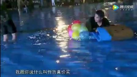 赵丽颖一首《漂洋过海来看你》唱得吴亦凡心花怒放, 结局亮了