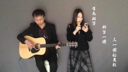 罗先森吉他弹唱教学周杰伦《烟花易冷》古风歌曲代表作简单完整原版
