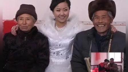 实拍山西吕梁农村结婚习俗: 这习俗头次见! 新娘好美!