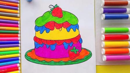 大家一起画蛋糕
