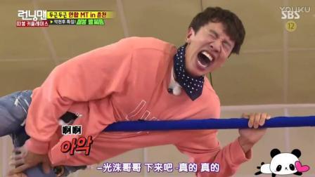 Running Man单杠游戏, 李光洙被Gary玩惨了!