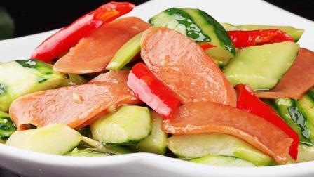 家常菜谱黄瓜炒火腿肠的营养美味做法