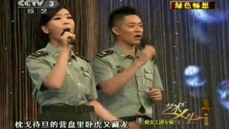 凤凰传奇现场为官兵演唱《绿旋风》真是鼓舞军心