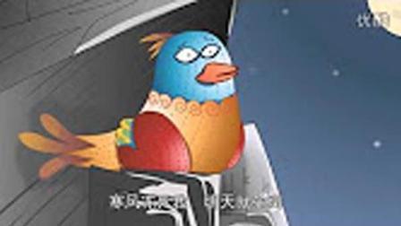 经典童话故事(08): 寒号鸟的故事★傲仔小天地★早教故事|童话故事|幼儿益智