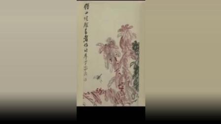 200元地摊买齐白石画, 自称是罕见真迹遭嘲笑, 专家鉴定价值300万