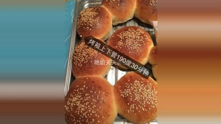 分享家庭面包的做法, 干净卫生又好吃