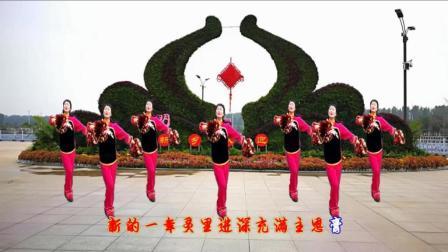 梦中的流星广场舞《新年到新年好》  原创基督教舞蹈   编舞: 晓茹、凤梅
