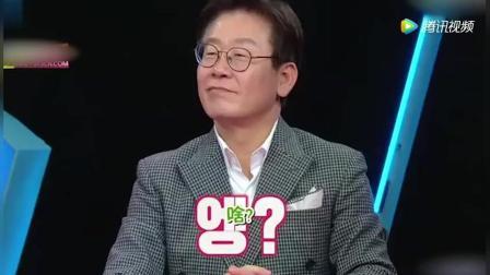 秋瓷炫和于晓光散步, 韩国男主持人看着秋瓷炫腿, 场面瞬间尴尬!