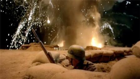 《我们的父辈》敌方空袭,德国军队无处可逃