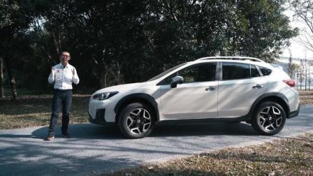 """这种""""食古不化""""的车, 试一台少一台了  YYP试驾体验斯巴鲁XV-大家车言论出品"""