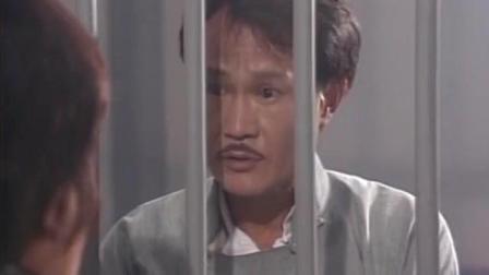 殭屍道長Ⅱ06鬼太后