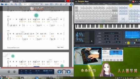 来日方长-EOP键盘钢琴免费钢琴谱双手简谱下载