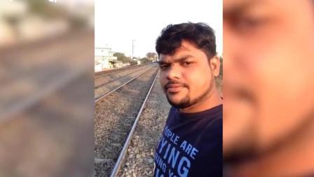 实拍印度男子站在铁轨旁自拍 瞬间被火车撞飞