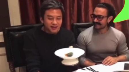 邓超带印度大明星阿米尔汗涮火锅, 阿米尔汗大口吃皮蛋, 邓超很惊喜