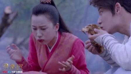 陈翔穿越古代,一个咖喱味烤鱼就收货乌廷芳的少女心,厉害了