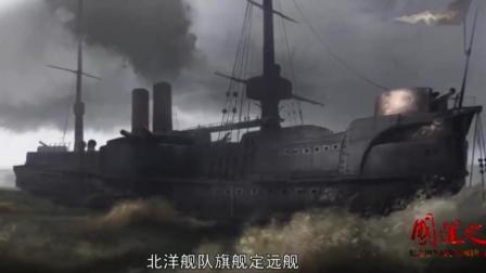 中华民族耻辱的开端, 动画全解当年甲午海战到底为啥会输!