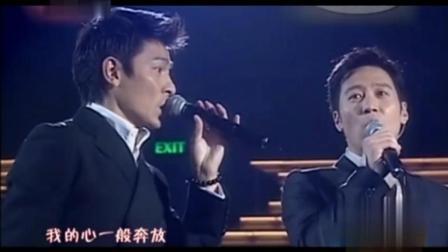 黎明与刘德华同台合唱《一点烛光》刘德华帅气, 黎明高贵气质!