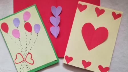 创意手工折纸-生日贺卡, 简单漂亮, 大人小孩看了都会做