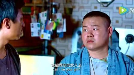 岳云鹏要买房子找邓超借钱, 笑料百出