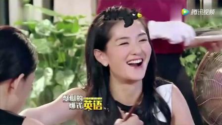 谢娜这么能吃辣, 赵雅芝和韩雪吃四川火锅辣的一个劲吸溜