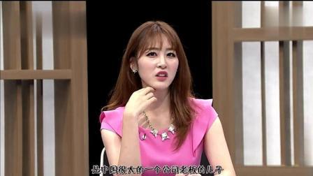 中国富二代送游艇追求韩国女明星, 却被人家嫌丑, 现在女星后悔了