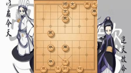 """天天象棋: 两大绝招并用, """"炮碾丹砂""""加""""双车错"""", 太精妙了"""